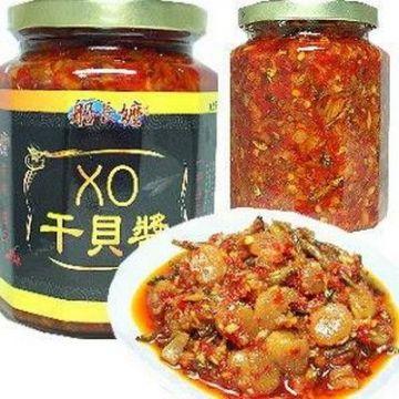 XO干貝醬<小辣>(船長嬤)