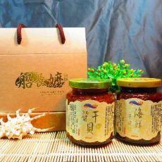 海鮮干貝、XO純干貝醬禮盒<2瓶>(船長嬤)