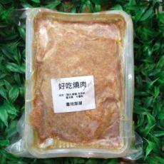 澎湖燒肉(永順)