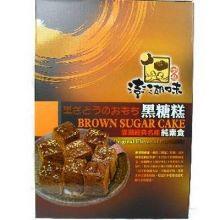 黑糖糕(澎湖味)