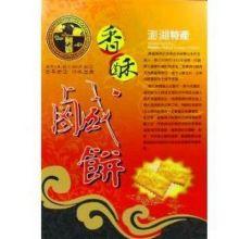 澎湖鹹餅<240g>(興盛)