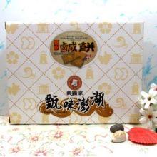 香酥鹹餅(典醬家)