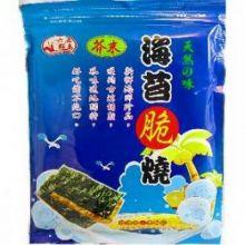 芥末海苔脆燒(漁翁島)