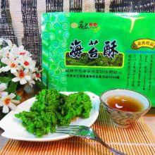 海苔酥(萬泰)