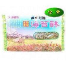海苔酥(長春)