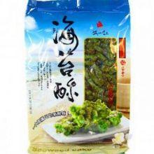 海苔酥(誠一)