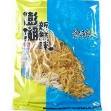 碳烤魷魚絲(金海集)