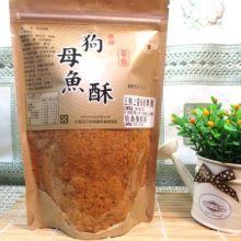 狗母魚酥(菊島)
