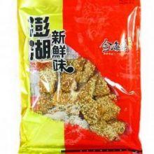 比目魚酥(金海集)