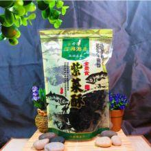 紫菜酥(信興)