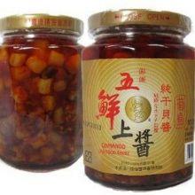 純干貝醬<小辣>(菊島)