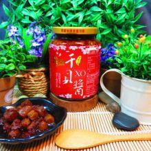 XO頂級干貝醬<大瓶>(菊之鱻)