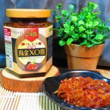頂級烏金XO醬(菊之鱻)
