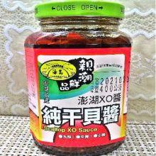 純干貝醬(海島)