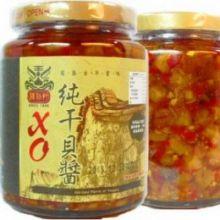 XO純干貝醬(源利軒)