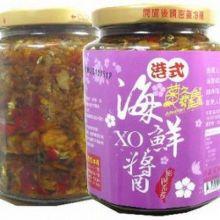 港式海鮮XO醬(菊之鱻)