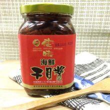 干貝醬(佳味)