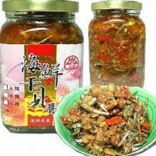 海鮮干貝醬(漁翁島)