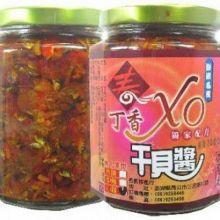 丁香XO干貝醬(春仁)