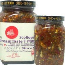 干貝鮮味醬(媽宮)
