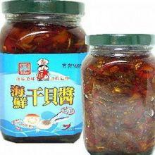海鮮干貝醬(阿忠)