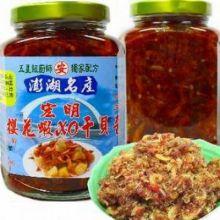 櫻花蝦XO干貝醬(宏明)