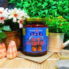 XO丁香干貝醬<玻璃大瓶>(宏明)