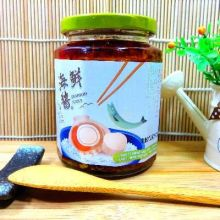 海鮮醬(澎湖伯)