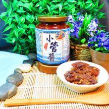 小管醬(菊之鱻)