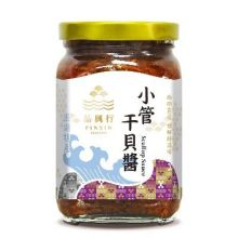小管干貝醬<三瓶>(品興)