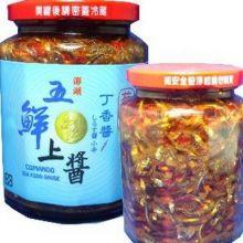 丁香醬(菊島)
