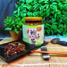 魩仔魚醬(菊之鱻)