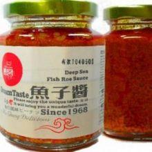 魚子醬(媽宮)