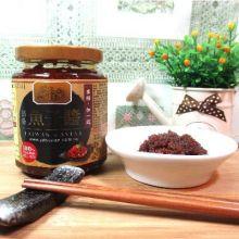 頂級魚子醬(菊之鱻)