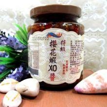 特級櫻花蝦XO醬(船長嬤)