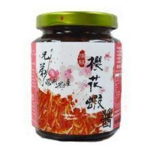 頂級櫻花蝦醬(兄弟)