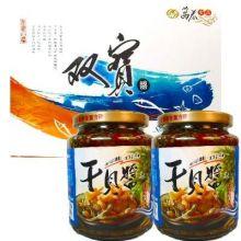干貝醬禮盒<2瓶>(萬泰)