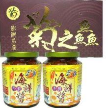 禮盒組_海鮮干貝<2瓶>(菊之鱻)