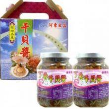 丁香干貝醬禮盒<2瓶>(阿東)