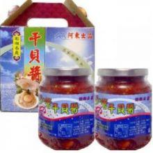 小管干貝醬禮盒<2瓶>(阿東)
