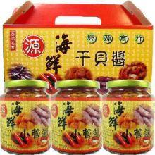 海鮮小管醬禮盒<3瓶裝>(興源)