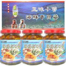 海鮮XO醬禮盒<3瓶>(華珊)