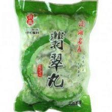 海菜花枝丸(明興)