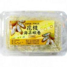 花枝海菜蝦卷(阿東)