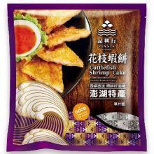 澎湖月亮蝦餅<單片>(品興)