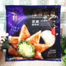 澎湖花枝蝦餅<厚片>(明興)