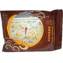 月亮蝦餅(尚浩)