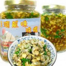 澎湖風味珠螺醬-小辣
