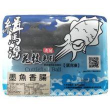 墨魚香腸(緝馬灣)