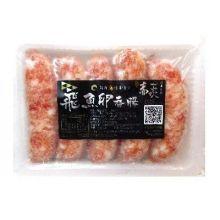 飛魚卵香腸(赤崁)